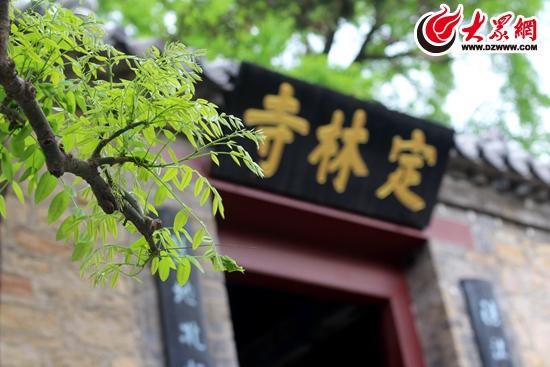 10定林寺