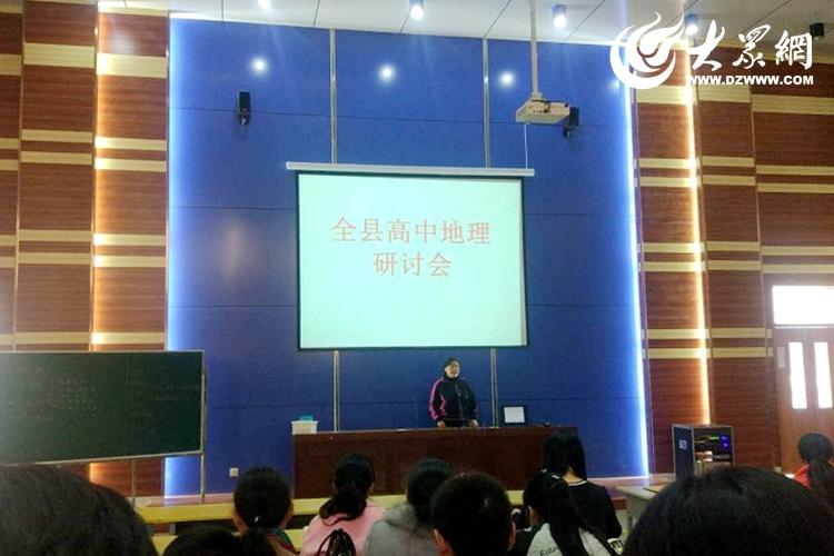 莒县集体地理高中观摩与文学活动备课实践在课堂前音乐教学与实践活动设计图片